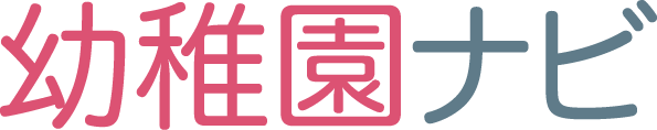 幼稚園ナビ[秋田]-幼稚園の求人・イベント・お役立ち情報が満載!