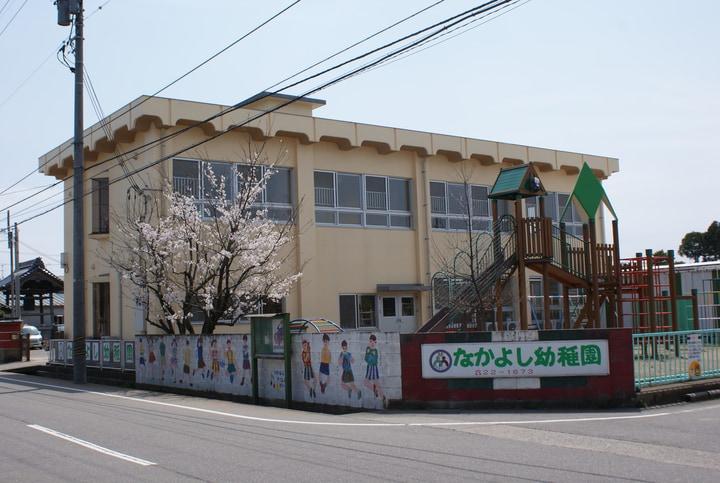 なかよし幼稚園