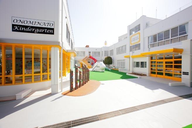 雄湊幼稚園