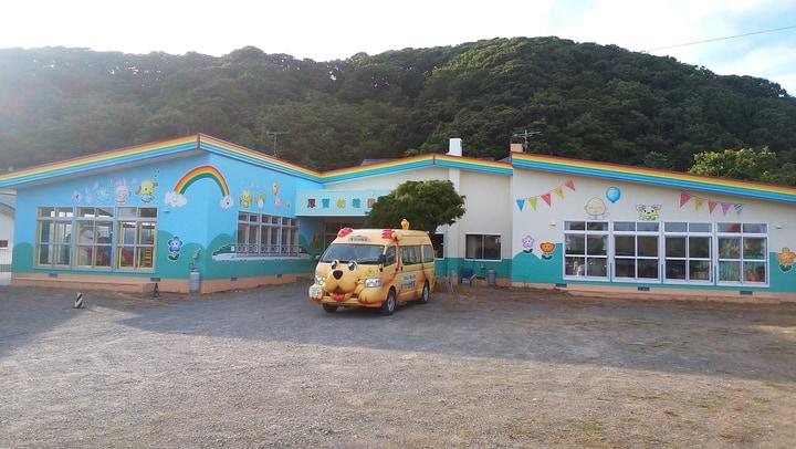 厚賀幼稚園