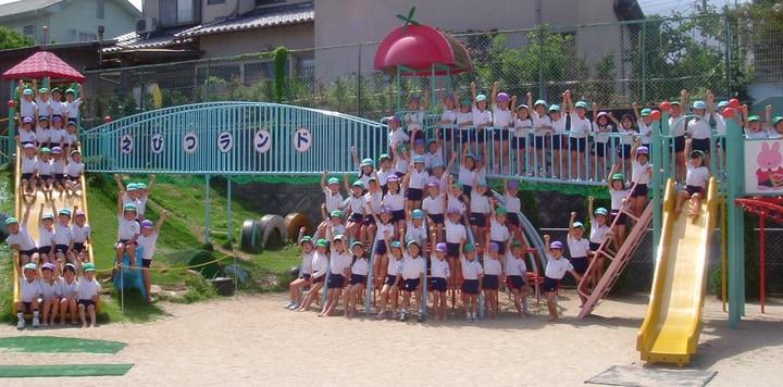 えびつ幼稚園