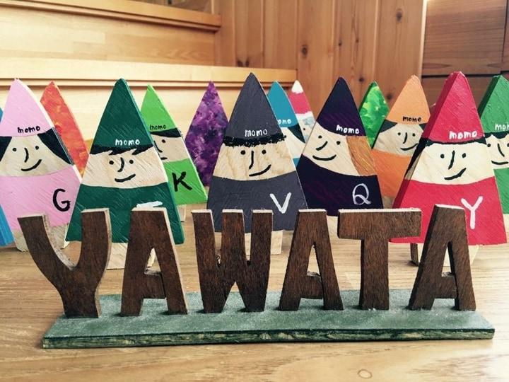 八幡幼稚園