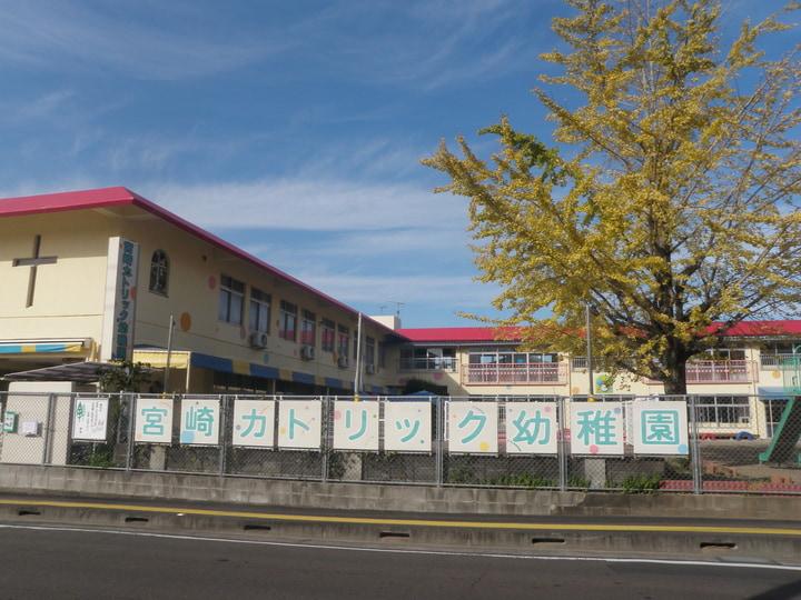 宮崎カトリック幼稚園