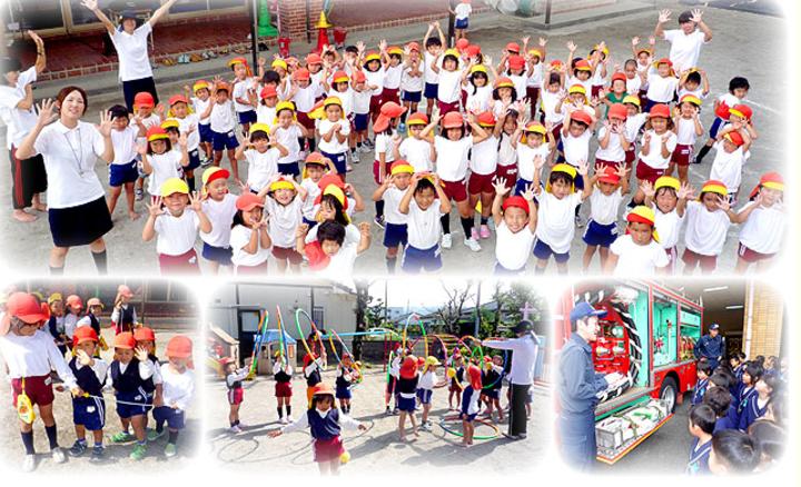一万城幼稚園