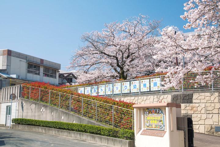田川カトリック幼稚園